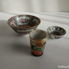 Antigüedades: PORCELANA CHINA. Lote 82767764