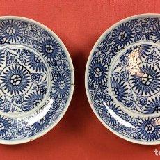 Antigüedades: PAREJA DE PLATOS. PORCELANA ESMALTADA. CHINA(?). XVIII-XIX. Lote 82839936