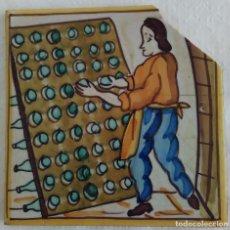Antigüedades: AZULEJO OFICIOS - BODEGUERO - AÑOS 60. Lote 82893744