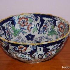 Antigüedades: ANTIGUO Y PRECIOSO BOWL JAPONES PINTADO A MANO. Lote 82953508