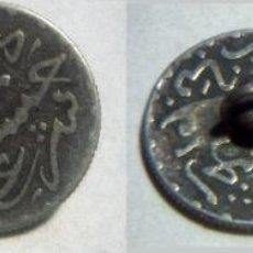Antigüedades: MONEDAS UTILIZADAS COMO GEMELOS DE PLATA . Lote 82959352