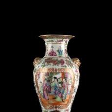 Antigüedades: PORCELANA CHINA. Lote 83006252