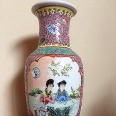 Antigüedades: JARRÓN CHINO ANTIGUO. Lote 83051542