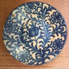 Antigüedades: PLATITO GRANADA FAJALAUZA. Lote 83054440