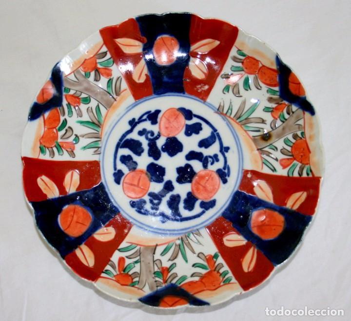 Antigüedades: PAREJA DE PLATOS DE PORCELANA JAPONESA IMARI - Foto 2 - 83298620
