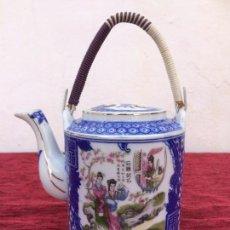 Antigüedades: TETERA DE PORCELANA. Lote 83306604