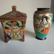 Antigüedades: TIBOR Y JARRON SATSUMA SXIX. Lote 83317484