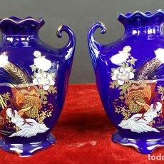 Antigüedades: PAREJA DE JARRONES EN PORCELANA CHINA. ESMALTADA. TA HO. SIGLO XX. . Lote 83353716