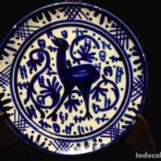 Antigüedades: BONITO Y DECORATIVO PLATO ESMALTADO Y PINTADO A MANO. Lote 83359120