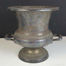 Antigüedades: CENTRO DE MESA EN ALPACA PLATEADA. CIRCA 1950. . Lote 83462060