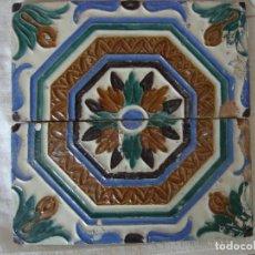 Antigüedades: PAREJA DE AZULEJOS SIGLO XVIII (TRIANA). Lote 83745204