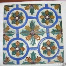 Antigüedades: PAREJA DE AZULEJOS SIGLO XVIII (TRIANA). Lote 83745404
