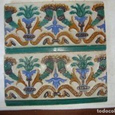 Antigüedades: PAREJA DE AZULEJOS SIGLO XVIII (TRIANA). Lote 83745748