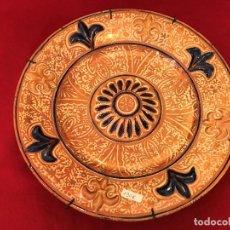 Antigüedades: PLATO REFLEJOS METÁLICOS. Lote 83933220