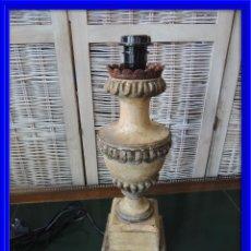 Antigüedades: LAMPARA PANTALLA ITALIANA DE MADERA EN DECAPE. Lote 84056908