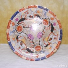Antigüedades: GRAN PLATO IMARI. Lote 84122052