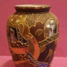 Antigüedades: JARRONCITO SATSUMA . Lote 84146896