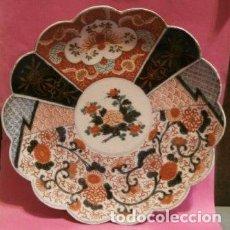 Antigüedades: PLATO PORCELANA JAPONESA IMARI ( KUTANI S. XIX ). Lote 84150116