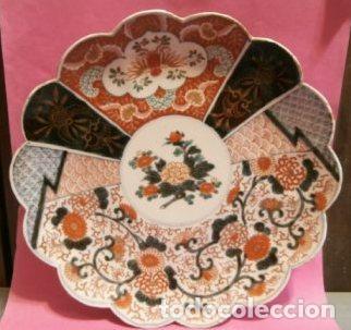 Antigüedades: Plato porcelana Japonesa IMARI ( KUTANI s. XIX ) - Foto 2 - 84150116