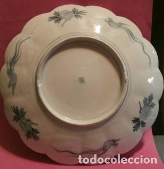 Antigüedades: Plato porcelana Japonesa IMARI ( KUTANI s. XIX ) - Foto 4 - 84150116