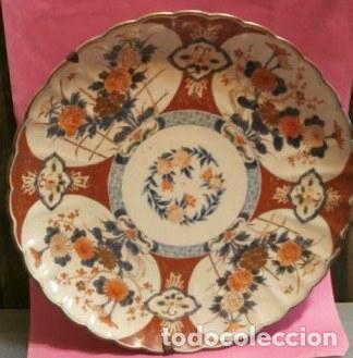 PLATO PORCELANA JAPONESA IMARI ( KUTANI S. XIX ) (Antigüedades - Porcelana y Cerámica - Japón)