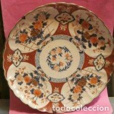 Antigüedades: PLATO PORCELANA JAPONESA IMARI ( KUTANI S. XIX ). Lote 84150496