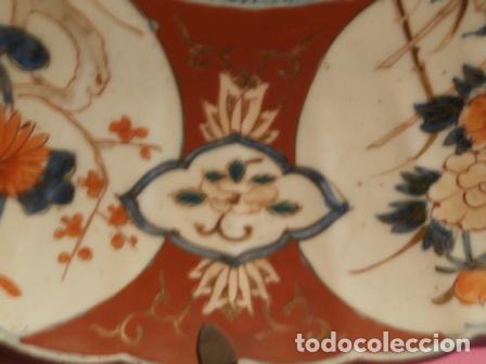 Antigüedades: Plato porcelana Japonesa IMARI ( KUTANI s. XIX ) - Foto 5 - 84150496