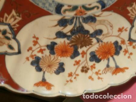 Antigüedades: Plato porcelana Japonesa IMARI ( KUTANI s. XIX ) - Foto 7 - 84150496