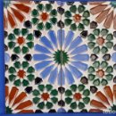 Antigüedades: AZULEJOS DE RAMOS REJANO, TRIANA. A. Lote 84183416