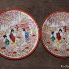 Antigüedades: PAR DE PLATOS DE POSTRE O CAFE TE EN PORCELANA JAPONESA IMARY. Lote 84190128