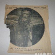 Antigüedades: LÁMINA DE LA GACETA REGIONAL, SEMANA SANTA 1922. SANTÍSIMO CRISTO DE LA AGONÍA. Lote 84329832
