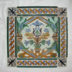 Antigüedades: COMPOSICION DE AZULEJOS RAMOS REJANO SIGLO XIX. Lote 84392256