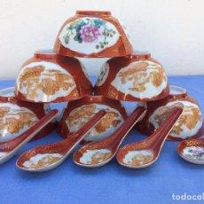 Antigüedades: JUEGO ANTIGUO DE CUENCOS DE PORCELANA SELLADOS. Lote 84443268
