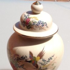 Antigüedades: TIBOR JAPONÉS PINTADO A MANO 31 CM. DE ALTO. Lote 84494968