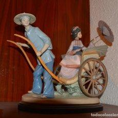 Antigüedades: PASEO EN CHINA LLADRO. Lote 84542616