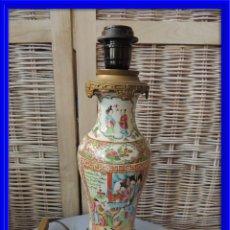 Antigüedades: LAMPARA JARRON CANTON CON BASE DE BRONCE. Lote 84570352