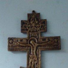 Antigüedades: CRUCIFIJO TIPO BIZANTINO DE BRONCE. Lote 84599476