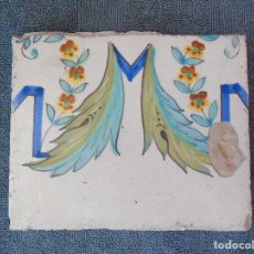 Antigüedades: ANTIGUO AZULEJO, SIGLO XIX. DECORACIÓN M. Lote 84725200