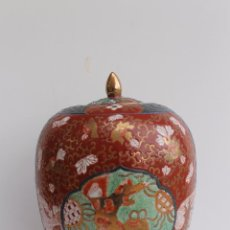 Antigüedades: TIBOR CHINO EPOCA QING EMPERADOR TONGZHI. Lote 84737828