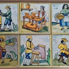 Antigüedades: JUEGO DE 6 AZULEJOS MALLORQUINES DE ANTIGUOS OFICIOS - REPRODUCCIÓN AÑOS 60. Lote 84751416