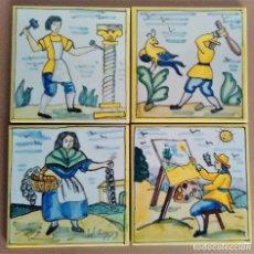 Antigüedades: JUEGO DE 4 AZULEJOS MALLORQUINES DE ANTIGUOS OFICIOS. REPRODUCCIÓN AÑOS 60. Lote 84752412