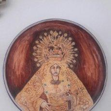 Antigüedades: CERAMICA DE TALAVERA . Lote 84997520