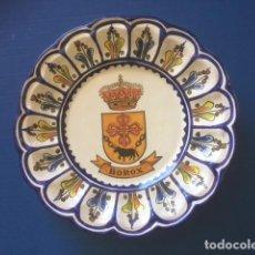 Antigüedades: ANTIGUO PLATO HERALDICO DE PUEBLO DE ESPAÑA,ESTABA COLGADO. Lote 85064236