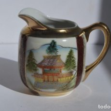 Antigüedades: JARRITA DE LECHE JAPONESA - AÑOS 50 - PORCELANA JAPÓN. Lote 85113820