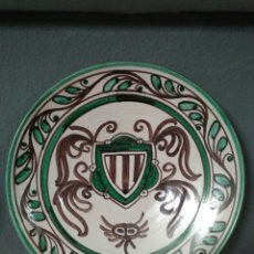 Antigüedades: PLATO DE TERUEL. TALLER DE DOMINGO PUNTER. 31 CM.. Lote 173153158