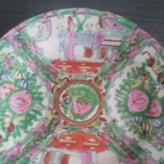 Antigüedades: PLATO ANTIGUO CHINO. Lote 85287956