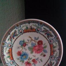 Antigüedades: PLATO DE PORCELANA FINA,TRES PLATOS ANTIGUOS CHINO,EN PERFECTO ESTADO,SELLADOS. Lote 85397464