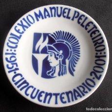 Antigüedades: PLATO SARGADELOS, COLEXIO MANUEL PELETEIRO, 1951 CINCUENTENARIO 2001. Lote 85551188