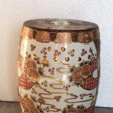 Antigüedades: JARRÓN DE PORCELANA. Lote 85613320