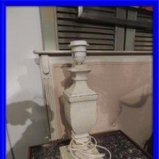 Antigüedades: PANTALLA LAMPARA MADERA EN DECAPE. Lote 85650028